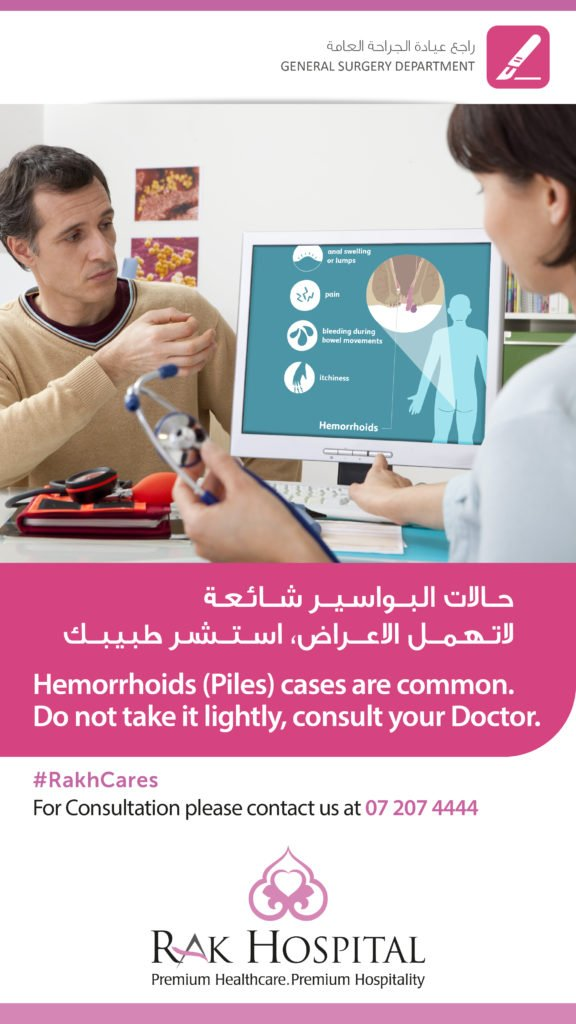 Hemorrhoids (Piles) cases are common. Do not take it ...